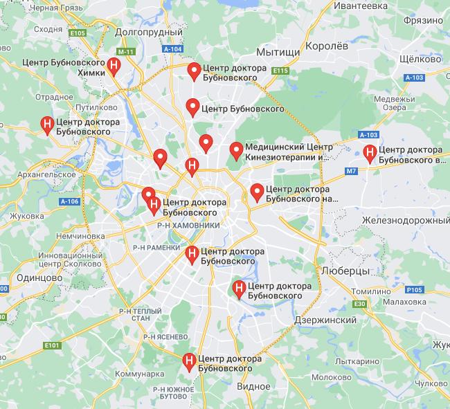 Центры Бубновского в Москве.