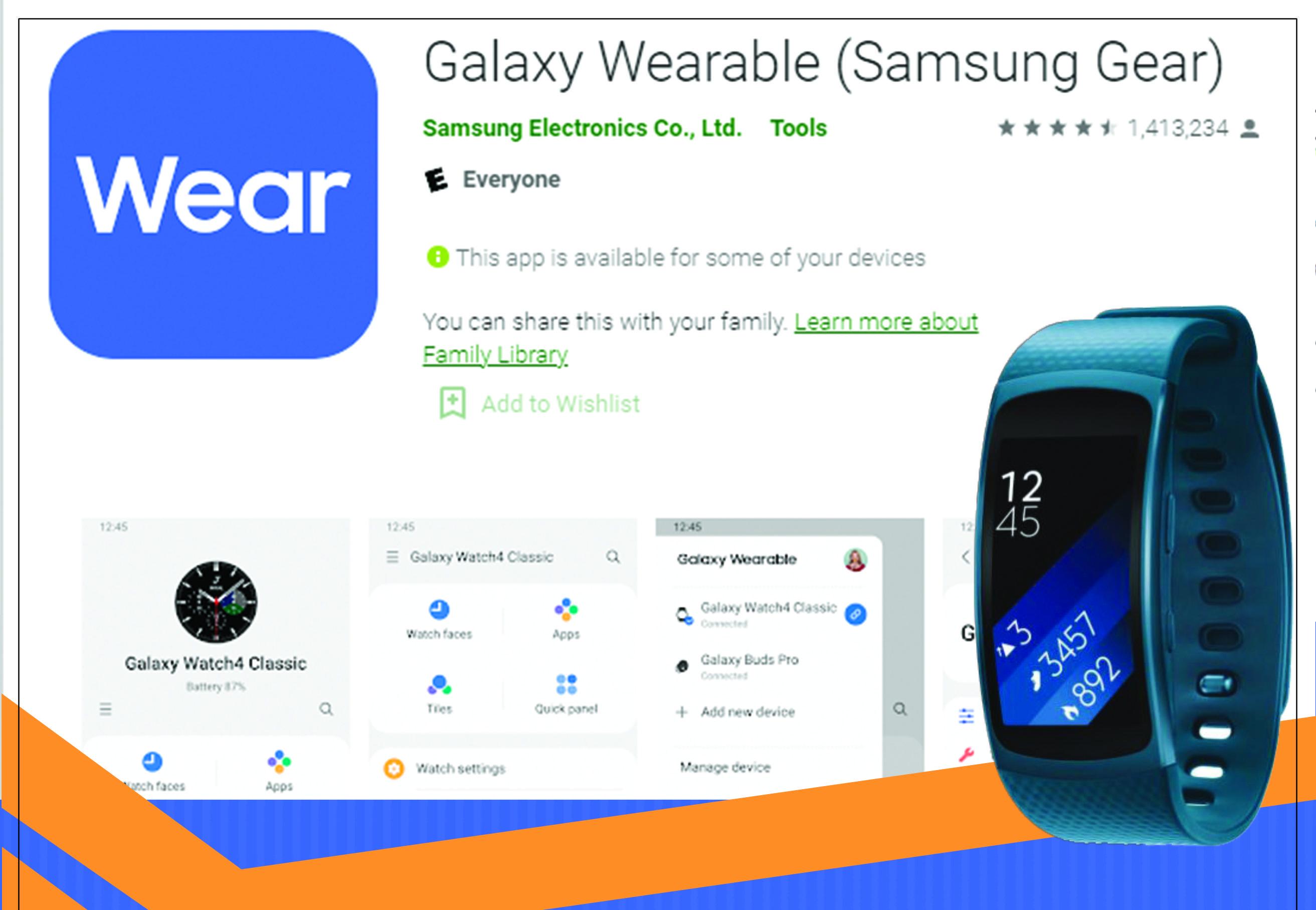 Приложение для браслета Samsung Gear Fit