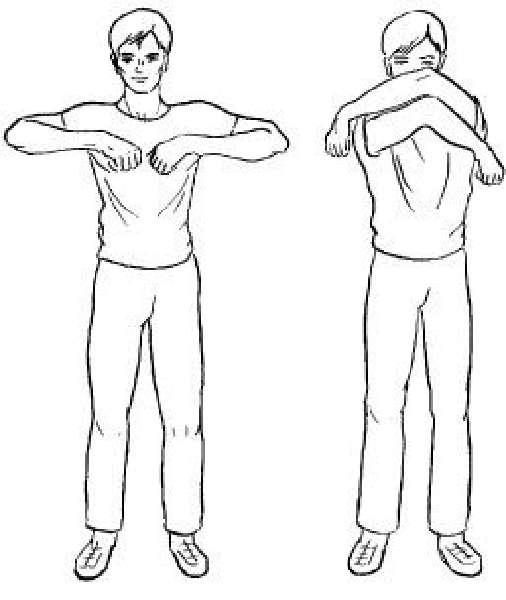 упражнение «Обними плечи»
