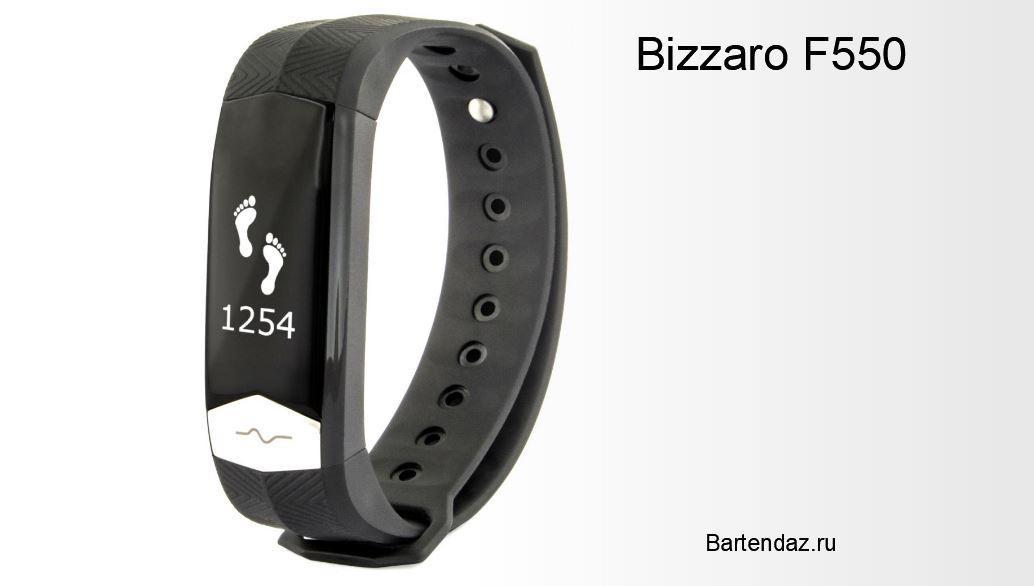 Браслет Bizzaro F550