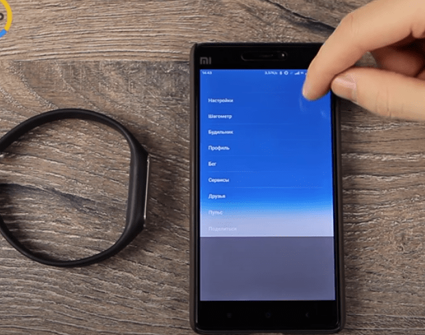 функции фитнес браслета Xiaomi Mi Band 1s