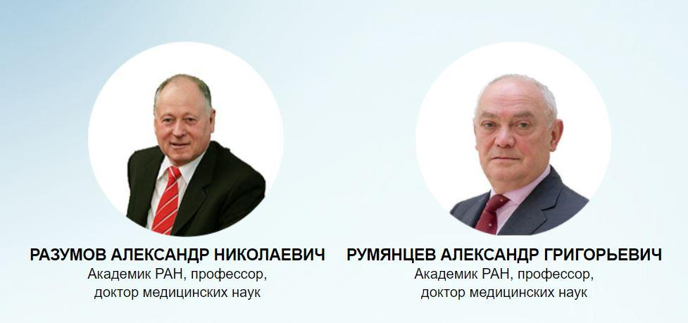 Научные руководители клиники