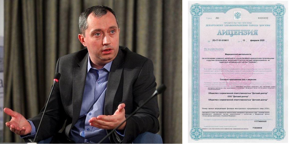 Доктор Александр Юрьевич Шишонин
