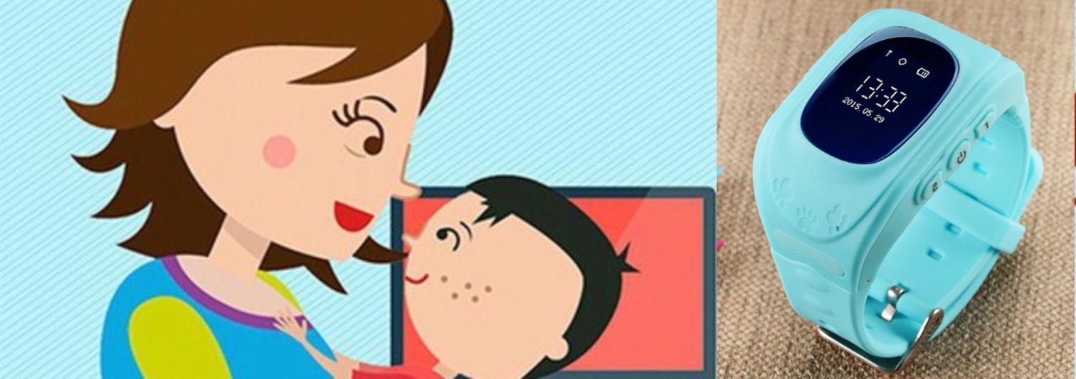 опция «Родительский контроль»