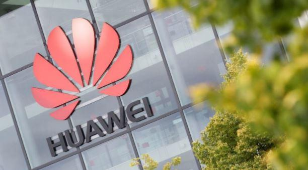 Huawei компания