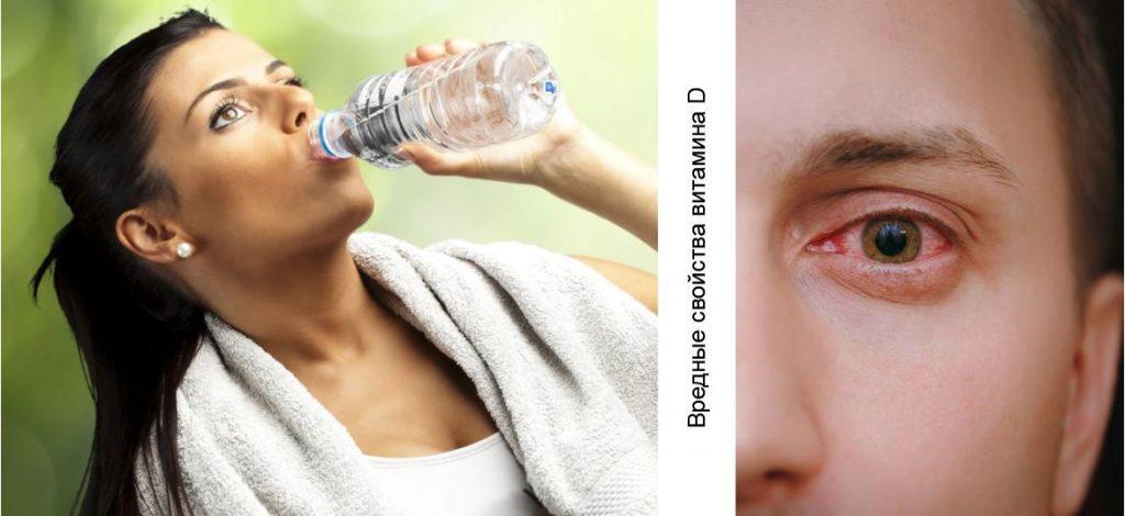 Жажда, воспаление глаз
