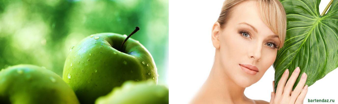 Яблоки дляомоложения